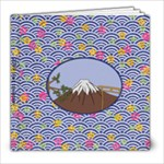 Japan-quick-8x8-2009 - 8x8 Photo Book (20 pages)