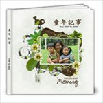 Childhood Memory - For Sister s Kids - 8x8 Photo Book (20 pages)