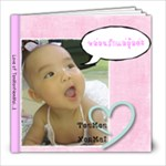 TonMonNonMai...1 - 8x8 Photo Book (20 pages)