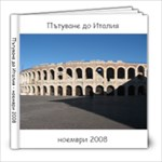 Italia - 8x8 Photo Book (20 pages)