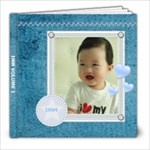 imm - 8x8 Photo Book (20 pages)