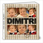 Dimitri - 8x8 Photo Book (20 pages)