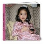 Cousins love Carina - 8x8 Photo Book (39 pages)