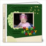 Ashlyn s 1 Birthday Book - 8x8 Photo Book (20 pages)