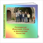 6x6 colorful template book 23p - 6x6 Photo Book (20 pages)
