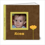 Yasen 6 BB - 6x6 Photo Book (20 pages)