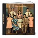 The Lord is Good - 8x8 Photo Book (39 pages)