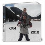 Ski 2010 - 8x8 Photo Book (39 pages)