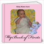 Book of First s 12x12 A, 20 pages - 12x12 Photo Book (20 pages)