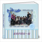 2011 Taiwan friends - 8x8 Photo Book (20 pages)