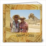 Egypt ~ 2011 g - 8x8 Photo Book (30 pages)