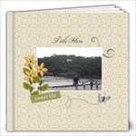 12x12 (60 pages): Sweet Life - 12x12 Photo Book (60 pages)