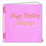 pinkalicious birthday - 8x8 Photo Book (20 pages)