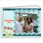 HK trip 2011 - 11 x 8.5 Photo Book(20 pages)