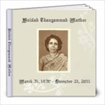 Huldah Mather - 8x8 Photo Book (30 pages)