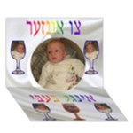 Mazel tov, it - Circle 3D Greeting Card (7x5)