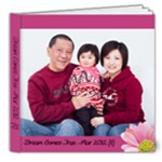 Dream Comes True ???1??? - 8x8 Deluxe Photo Book (20 pages)