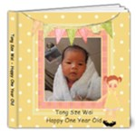 Mui Mui1 - 8x8 Deluxe Photo Book (20 pages)