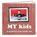 16months R good v2 - 8x8 Deluxe Photo Book (20 pages)