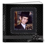 bar mitzva - 8x8 Deluxe Photo Book (20 pages)