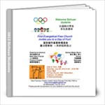 2012 Sichuan Students final - 8x8 Photo Book (20 pages)