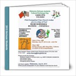 2012 Sichuan Students - 8x8 Photo Book (20 pages)
