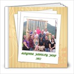 FAMILY TRIP 2012 - 8x8 Photo Book (20 pages)