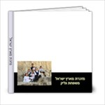boby1 - 6x6 Photo Book (20 pages)