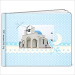 123pupu - 7x5 Photo Book (20 pages)
