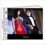 0804 Shenyang - 11 x 8.5 Photo Book(20 pages)