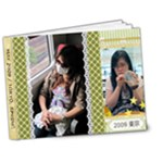 001 - 7x5 Deluxe Photo Book (20 pages)