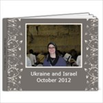 Ukraine and Israel - 9x7 Photo Book (20 pages)