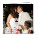 gamos-roz-01 - 6x6 Photo Book (20 pages)