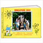 Singapore 2012 - 7x5 Photo Book (20 pages)