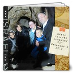 Eretz Yisroel 2012 - 12x12 Photo Book (20 pages)