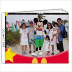 DCL - 7x5 Photo Book (20 pages)