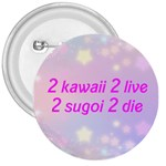kawaii - 3  Button