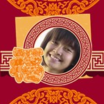 chinese new year - ScrapBook Page 8  x 8