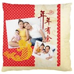 chinese new year - Large Flano Cushion Case (Two Sides)