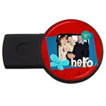 dad - USB Flash Drive Round (2 GB)