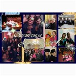 Simcha Songdance 2015!!!!!!!!!!!!!!! - Collage 12  x 18