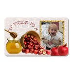 KS square fridge magnet shono tova 18 - Magnet (Rectangular)