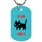 kamitag - Dog Tag (One Side)