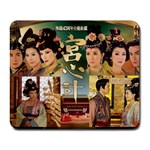 宮心記 - Collage Mousepad