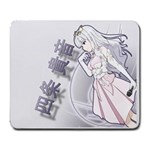 Takane - Large Mousepad