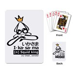 Ikasama Cheater Cards - Playing Cards Single Design